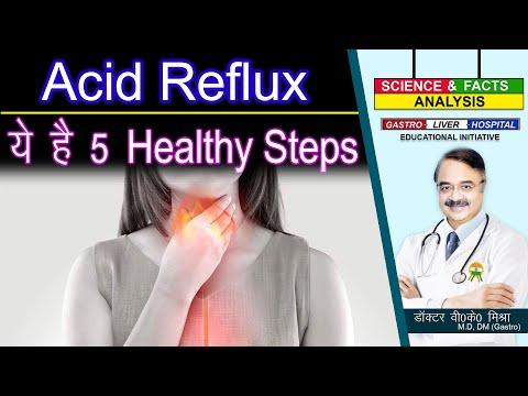 "Acid Reflux ये है 5 Healthy Step || 5 STEP ""HEALTHY LIVING"" PLAN MAY FOR CHRONIC HEART BURN 1"